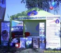 выставка курская коренская ярмарка