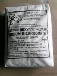 Сода пищевая бикарбонат натрия