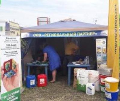 выставка Воронежское поле